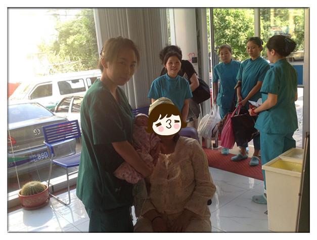 产妇专业护理
